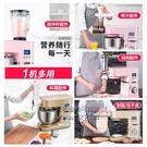 HM740廚師機和面機家用全自動揉面商用小型多功能攪拌鮮奶機 每日特惠NMS
