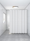 北歐磁性浴簾套裝免打孔衛生間隔斷簾高檔防水防霉加厚浴室窗簾布  ATF  夏季狂歡