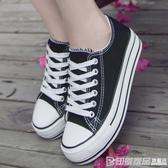 2020百搭休閒鞋女運動鞋白布鞋厚底帆布鞋女學生韓版原宿 ulzzang 印象家品