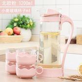 家用冷水壺玻璃涼水壺耐高溫耐熱防冰開水杯裝果汁扎壺涼茶套裝爆  color shopigo