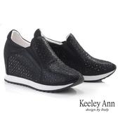 Keeley Ann墊起腳尖愛 唯美水鑽內增高休閒鞋(黑色) -Ann系列