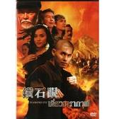 鑽石眼 DVD (泰國電影)  (音樂影片購)