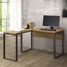 簡單樂活康迪仕4尺L型書桌-黃金橡木 /DIY自行組合產品