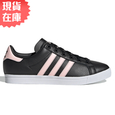 【現貨】ADIDAS COAST STAR 女鞋 休閒 復古 皮革 黑 粉【運動世界】EE6205