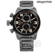 elegantsis / ELJF48KS-OB05MA / 精密狙擊風格三環不鏽鋼手錶 黑x鍍灰 43mm