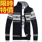 毛衣美麗諾羊毛外套-時尚寬鬆立領男開襟針織衫4色64k17【巴黎精品】