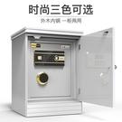保險櫃 歐奈斯隱形保險櫃家用小型指紋密碼床頭櫃55CM高CY 自由角落