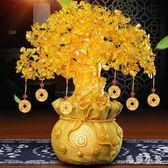 黃水晶發財樹酒櫃裝飾品擺件家居客廳電視櫃擺設創意小招財搖錢樹CC4493『毛菇小象』