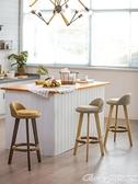 椅子 實木吧臺椅現代簡約高腳凳家用靠背椅吧凳酒吧椅奶茶店椅前臺椅子LX 榮耀