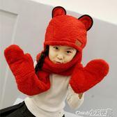 帽子 秋冬親子兒童帽子圍巾手套一體三件套裝保暖加厚圍脖套頭小孩子帽【小天使】