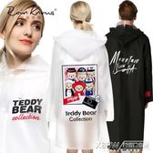 好雨時節泰迪磨砂透明長款男女雨衣時尚帶袖成人徒步雨衣女式雨披『新佰數位屋』