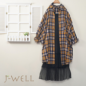 J-WELL 法蘭絨格紋上衣內搭洋兩件組(組合A512 9J1018黃+9J1010黑)