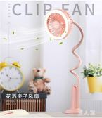 小風扇可充電便攜式隨身學生宿舍迷你辦公室桌小型 yu4193『男人範』