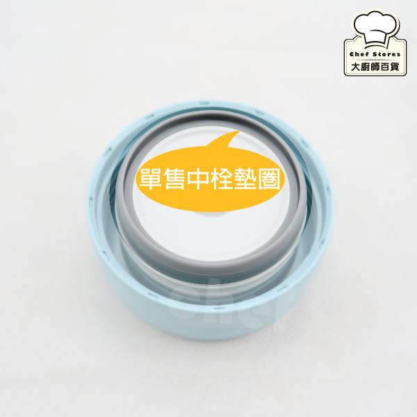 象印燜燒杯EAE35/EAE50中栓墊圈止水墊圈象印燜燒罐上蓋零件-大廚師百貨