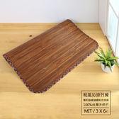 【澄境】3x6呎寬版11mm無接縫專利貼合炭化竹蓆/涼蓆/草蓆 單人床墊 地墊 床包  G-D-GE004-3x6
