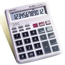 語音計算器大按鍵12位大屏幕商務財務專用辦公用品計算機  快速出貨