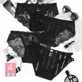 4條裝無痕內褲女蕾絲低腰火辣超薄透明性感少女生純棉襠三角褲頭