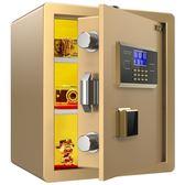 保險櫃 指紋保管箱家用小型迷你45cm高辦公保險箱入牆保險櫃床頭  莎拉嘿幼