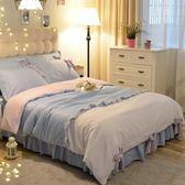 床单/被套 純棉少女心蝴蝶結蕾絲公主風床裙被套四件套韓式全棉
