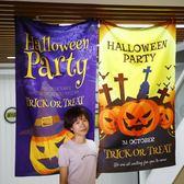 萬圣節裝飾幼兒園酒吧場景布置南瓜大吊旗旗幟道具掛飾裝扮裝飾品 古梵希