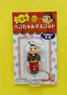 【震撼精品百貨】Peko 不二家牛奶妹~不二家京都限定吊飾-茶摘#51002