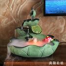 中式辦公室招財流水擺件創意風水輪客廳裝飾...