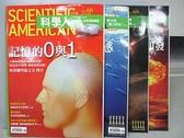 【書寶二手書T3/雜誌期刊_FNG】科學人_66~70期間_4本合售_記憶的0與1