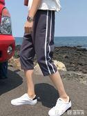 運動褲夏季運動短褲男寬鬆潮流青年七分褲子男士學生休閒褲中褲沙灘褲薄 法布蕾輕時尚