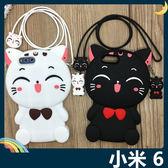 Xiaomi 小米手機 6 招財貓保護套 軟殼 附可愛吊飾 笑臉萌貓 立體全包款 矽膠套 手機套 手機殼