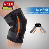 運動護膝關節膝蓋軟骨磨損保護護具固定護膝蓋支架綁帶支撐型專業