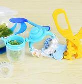 嬰兒吃水果奶嘴輔食器4寶寶芽膠樂6食物咬咬袋果蔬樂磨芽棒 童趣潮品