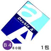 Double A B4影印紙 A&a 白色影印紙 (80磅)/一包500張入 80磅影印紙
