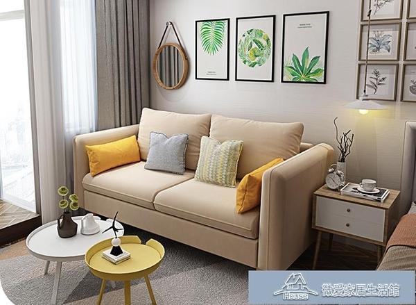 布藝沙發客廳小戶型北歐貴妃出租房簡約現代三人位簡易科技布沙發