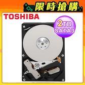 【Toshiba 東芝】2TB 3.5吋 7200轉 硬碟 (DT01ACA200)