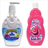 美國 Mr. Bubble 洗手乳 溫和配方+泡泡浴 原味