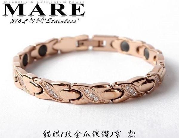 【MARE-316L白鋼】系列:貓眼(玫金爪鑲鑽)窄 款