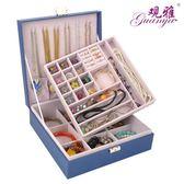 首飾盒帶鎖歐式韓國手飾品項鍊手鐲收納盒