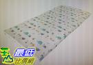 [COSCO代購] W122964 Reverie 透氣嬰兒波浪型乳膠墊 - 歡樂馬戲團