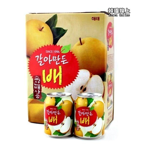 韓國Haitai海太水梨果汁禮盒(238ml x12罐) 【果汁禮盒系列訂購第二盒(含)以上請選宅配】