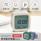 小米有品 青萍藍牙鬧鐘 大螢幕顯示 智慧家庭 溫濕度計 小米鬧鐘 小夜燈 電子鐘 鬧鐘 藍牙鬧鐘