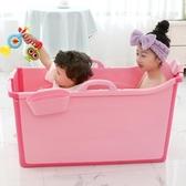 大寶寶可摺疊洗澡桶 兒童浴桶