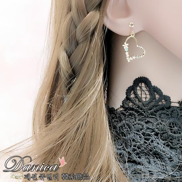 925銀針耳環 現貨 韓國氣質愛心花朵水鑽耳針 夾式耳環 S92983  批發價 Danica 韓系飾品 韓國連線