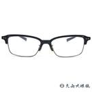 999.9 日本神級眼鏡 M57 (透黑...