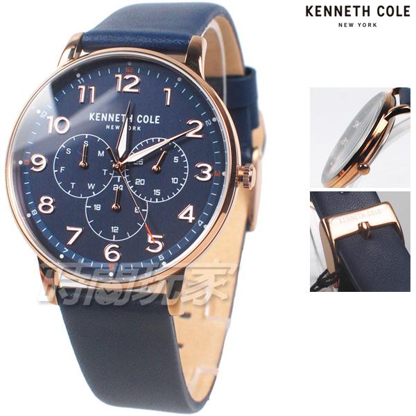 Kenneth Cole 紳士優雅 三眼多功能錶 男錶 玫瑰金x藍色 真皮錶帶 KC50801003