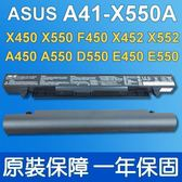 ASUS 華碩 A41-X550A 原廠電池 X450VP X452 X452C X452CP X452E X452EA A32-X550C A450 A550 X550LN A450L