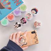 【SZ24】折疊式手機指環扣懶人支架多功能卡通伸縮粘貼式手機背貼扣