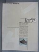 【書寶二手書T4/設計_FLN】朱鐘炎產品造型設計教程(簡體)