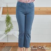 【Tiara Tiara】百貨同步 簡約單色貼身長褲(藍)