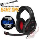 [ PC PARTY ] Sennheiser 聲海 G4ME ONE 電競級耳機 開放式耳罩