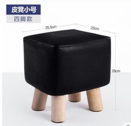 時尚圓凳實木小板凳布藝沙發凳創意矮凳可拆洗換鞋凳小凳子(主圖款四腳凳黑色小皮凳)